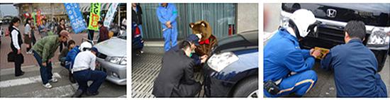 自動車メーカーや地方公共団体の公用車両などへ採用